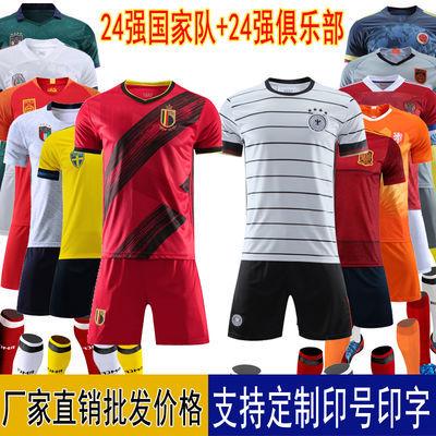 19-2020欧洲杯德国队球衣 比利时瑞典法国皇马巴萨超大码足球服
