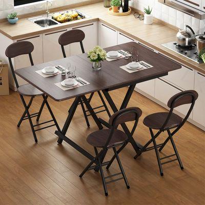 折叠桌子长方形家用饭桌套装简易小桌子户外摆地摊小户型宿舍餐桌