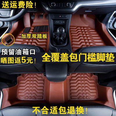比亚迪F3汽车脚垫比亚迪S6速锐元F6宋F0/L3/G3专用全包围汽车脚垫