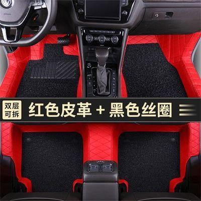 别克凯越新老英朗GTXT昂科拉威朗昂科威阅朗专用全包围汽车脚垫