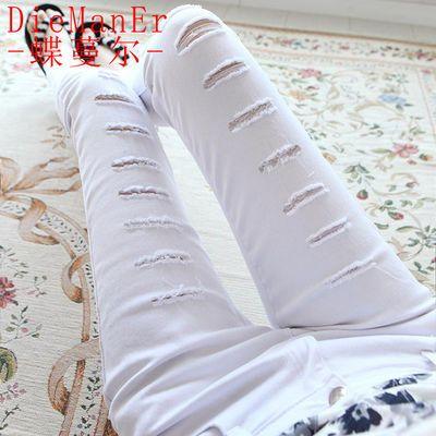 【蝶蔓尔】韩版潮显瘦破洞牛仔裤女长裤小脚铅笔裤外穿打底裤女裤