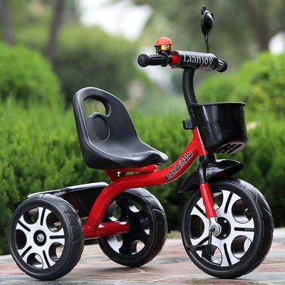 儿童三轮车/脚踏车/小孩手推自行车/男女宝宝玩具单车1-3-5岁童车