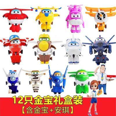 乐迪超级飞侠玩具套装全套大号可变形飞侠玩具多多酷雷酷飞包警长
