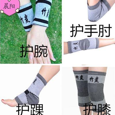 护膝薄款春夏腱鞘保暖炎护腕扭伤运动护脚踝透气遮疤痕护肘护手臂