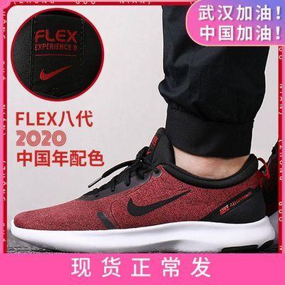 2020春夏Nike男鞋耐克顿黑武士运动鞋缓震透气休闲轻便健步跑步鞋