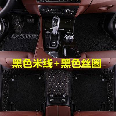 汽车脚垫全大包围丝圈专车专用专车定制支持各大车型脚垫定做【预