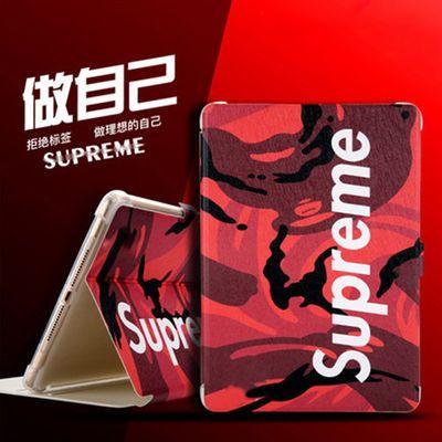 苹果ipad2/3/4/5/6平板电脑保护套迷你4mini1/2/3保护套A1893皮套