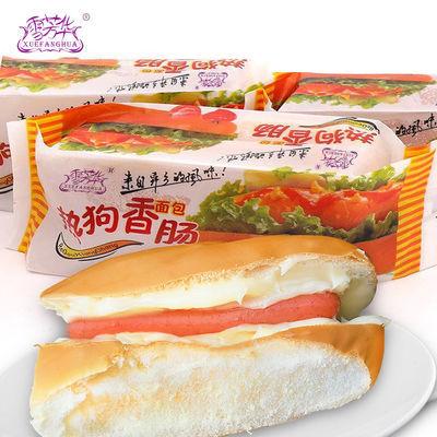 91758/【现做现发】雪芳华热狗面包2400/600克早餐糕点小吃零食整箱批发