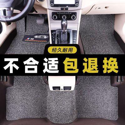 汽车脚垫通用款丝圈脚垫易清洗车垫车用脚踏垫子地毯式四季可裁剪