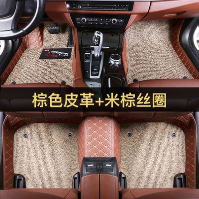 七座车3排脚垫五菱宏光S东风金杯宝骏比亚迪等7座全包围汽车脚垫