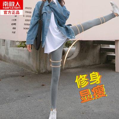 南极人2020新款春夏打底裤女外穿薄款九分裤女生棉裤灰色纯色裤子