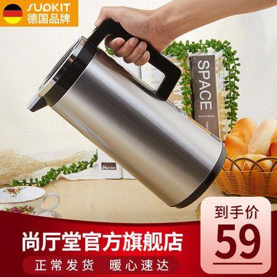 德国保温壶家用玻璃内胆商务办公热水瓶不锈钢外壳暖壶按压保温壶