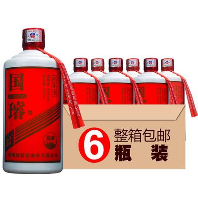 【国璿】贵州浓香型52度白酒整箱原浆酒粮食高度酒水500ml*1/6瓶