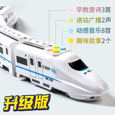 儿童和谐号小火车玩具轨道汽赛车电动益智仿真高铁动车模型男女孩
