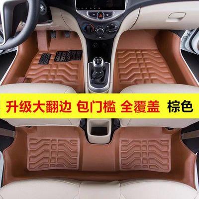比亚迪新老款F3速锐L3/G3唐元F6宋F0速锐S6/G6专用全包围汽车脚垫