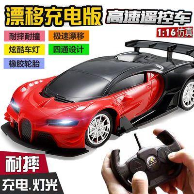 遥控汽车四通可充电电动男孩玩具车小孩子二通漂移赛车儿童礼品