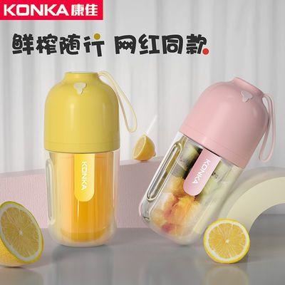 康佳便携式榨汁机家用水果小型充电迷你炸果汁机电动学生榨汁杯