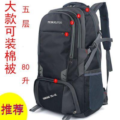 【正品】双肩包男80升超大容量旅行包背包户外登山包女50升旅游包