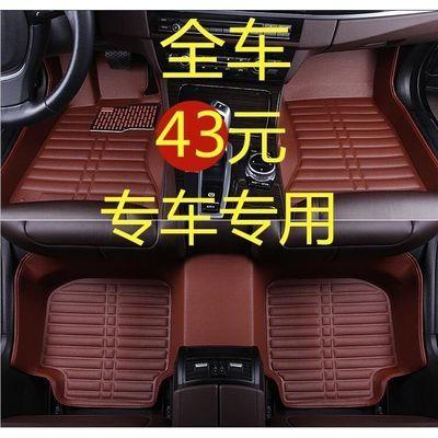 吉利新远景/x3/s1/x6/X1/sx7/GX7/GC7/熊猫/英伦sc6/专用汽车脚垫