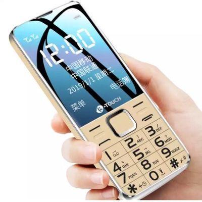 29745/天语T2移动电信老人手机按键老人机超长待机老年手机全网通4G