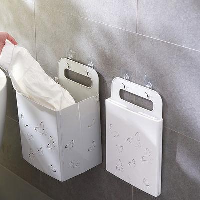 浴室脏衣服收纳筐挂墙换洗衣服可折叠免打孔置物架家用篮脏衣篓子