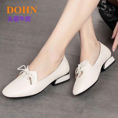 DOHN2020新款春秋季时尚系带鞋子女士真皮休闲鞋女方头皮鞋女单鞋