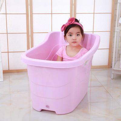 塑料婴儿洗澡盆坐躺两用加厚儿童洗澡桶大号宝宝沐浴盆家用沐浴桶