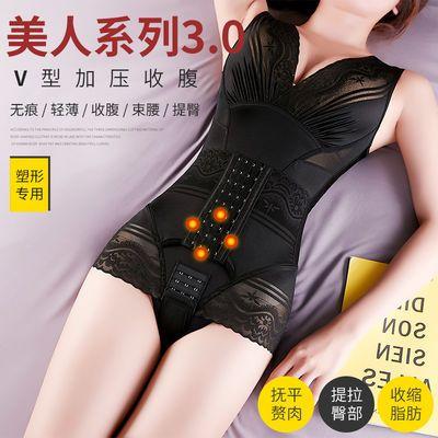 美人3.0加强版塑身衣连体薄款收腹束腰美体塑形无痕产后瘦身内衣