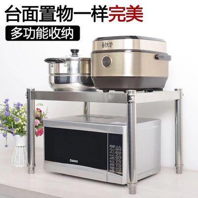 特厚厨房置物架不锈钢单层客厅桌面落地免打孔多功能微波炉收纳架
