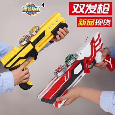双核魔幻陀螺4代玩具儿童枪型发光陀螺发射器男孩坨螺四代战斗盘