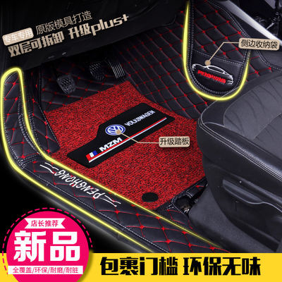 比亚迪元EV唐宋pro秦比亚迪e5F3G3L3S6S7速锐宋MAX全包围汽车脚垫