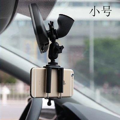送加长杆汽车后视镜安装手机做导航仪行车记录仪车载手机支架