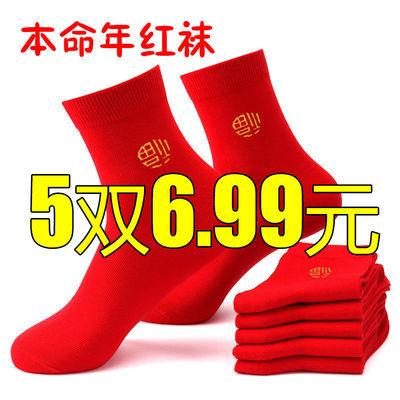 5双本命年大红袜子男女中筒棉袜短袜船袜春秋季男红袜女红袜喜袜的宝贝主图