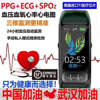 蓝牙智能手环测血压心率报警心电图心脏心跳检测仪医疗级运动手表