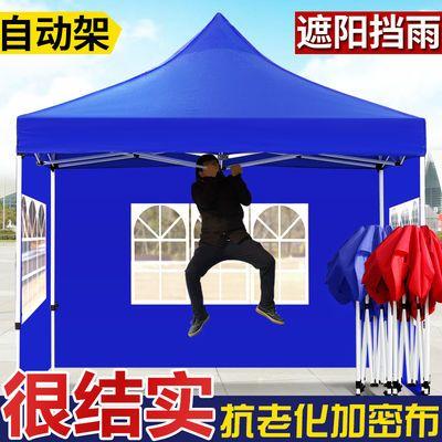 户外雨棚折叠伸缩式遮阳棚四脚广告帐篷摆摊防雨大伞遮阳四方
