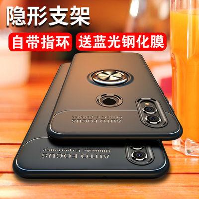 华为荣耀8x9x7x手机壳9i9s/note10v10防摔p20p30nova3/4/5/3i3e