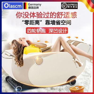 德国Olascm轿跑按摩椅家用全身全自动多功能免安装小型省空间老人【4月1日发完】