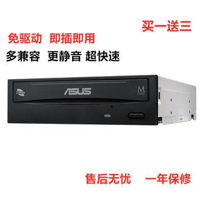 内置dvd刻录机DRW-24D5MT光驱24速台式机SATA接口24X光驱