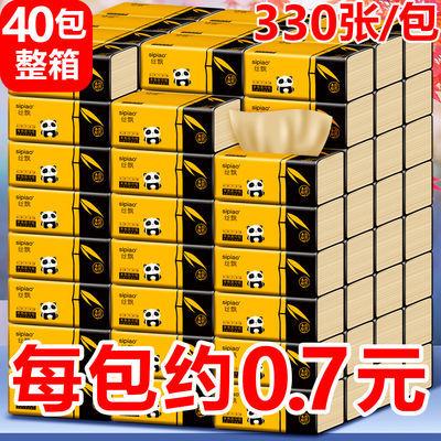 40包/24包丝飘竹浆本色卫生纸巾抽纸批发整箱家用餐巾纸面巾纸抽