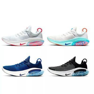 Nike男鞋2020春夏新款耐克顿情侣跑鞋女鞋舒适减震颗粒运动跑步鞋