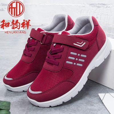 妈妈鞋网鞋酒红色鞋子2019休闲鞋中年妇女老年人运动鞋女布鞋女鞋
