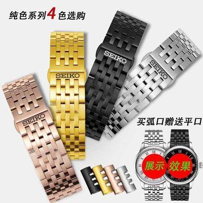 精工5号实心钢带seiko原装男不锈钢精钢蝴蝶扣手表带链配件18 22