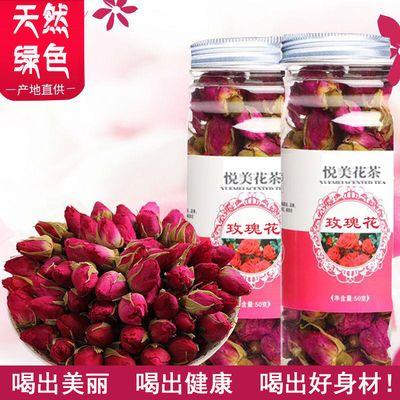 天然玫瑰花枸杞补气血玫瑰花茶美容养颜美白花草茶干玫瑰茶叶50g