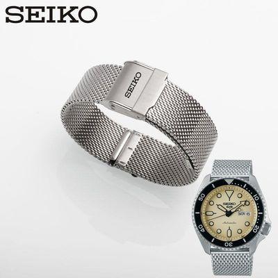 精工编织带 SEIKO-Seiko 5系列 SRPD67K1男双保险细网钢表带22mm