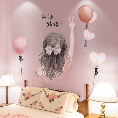网红墙装饰床头改造墙贴ins风墙上创意贴纸卧室墙面房间墙纸自粘