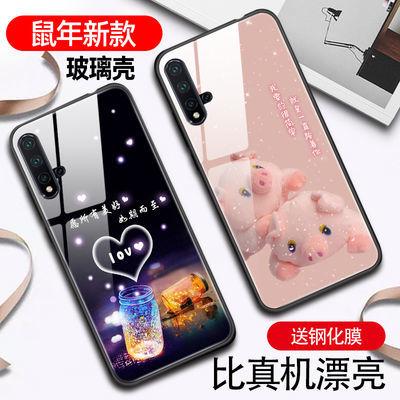 华为nova5pro手机壳6se/5i/4/3/4e/3i玻璃5ipro/3e防摔时尚女新款