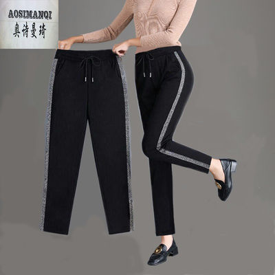 九分/长裤 休闲裤女夏季薄款韩版小脚运动裤女宽松黑色裤子哈伦裤