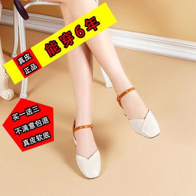 包头凉鞋女学生韩版百搭网红2020夏季新款真皮外穿粗跟 中跟5厘米
