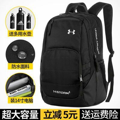 2020新款书包男运动休闲女日韩版初高中电脑背包大学生男士双肩包