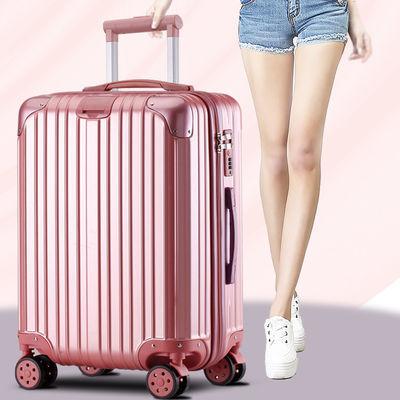 【今日特价】行李箱女20寸拉杆箱旅行箱男登机箱24寸密码箱男铝框